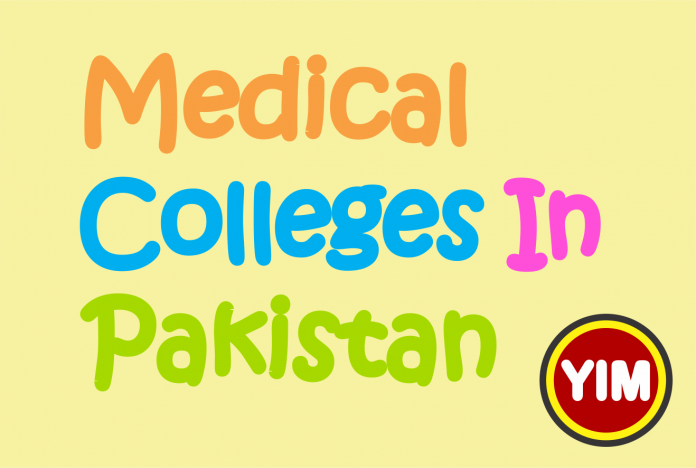 Medical Colleges in Pakistan, Lahore medical college, UAHS, KE medical college, MBBS doctor admission, F.Sc Medical Test, Ecat, MDCAT, math 11, chemistry.