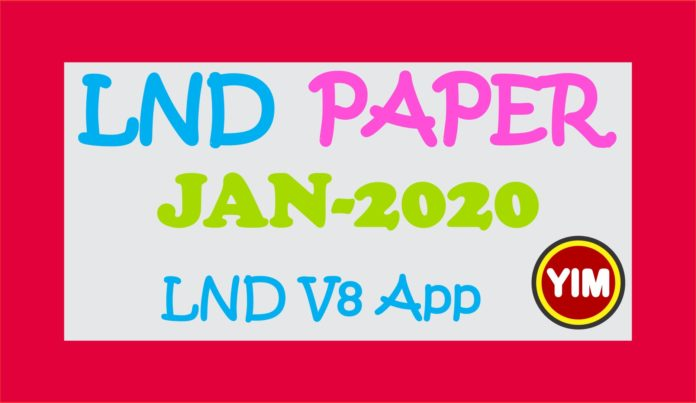 Class 3, Digital Pakistan, education, education system, Educational Apps, free pdf books, free textbooks, January 2020, LND App, LND Paper, lnd practice test, lnd public, LND SLO, LND Syllabus, LND Version 8, mea, new testbooks, pdf books, pitb, pmiu, School Monitoring, Your Info Master, lnd 2020