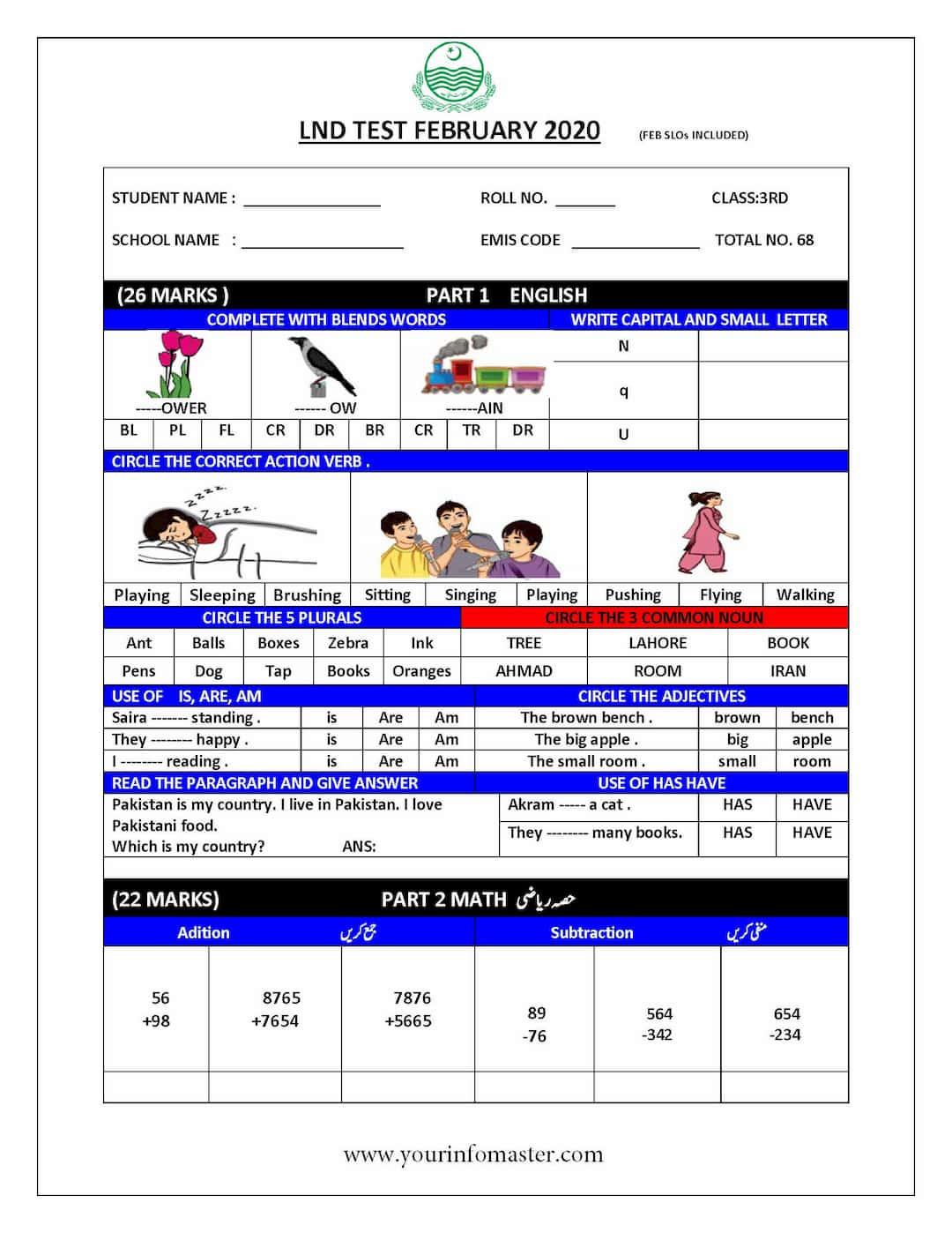 About LND, Class 3, Digital Pakistan, District Ranking, District Scorecard, education, education system, Educational Apps, free pdf books, free textbooks, Grade 3, January 2020, lnd 2020, LND App, LND monthly indicators, LND Paper, LND Papers February 2020, lnd practice test, lnd public, LND SLO, LND SLOs February 2020, LND Syllabus, LND Syllabus February 2020, LND Version 8, mea, Monthly Trends, new testbooks, pdf books, pitb, pmiu, School Monitoring, SLO Scorecard, Your Info Master