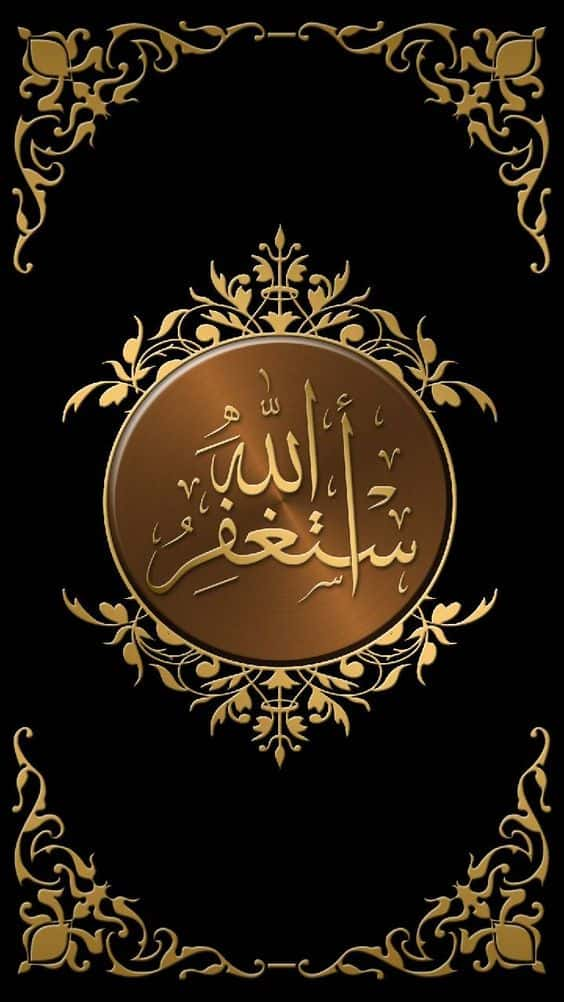Here are best allah wallpaper, inspiring wallpaper,wallpaper home,live wallpapers,wallpaper rooms,wallpaper pretty,may wallpapers,life wallpaper, quran